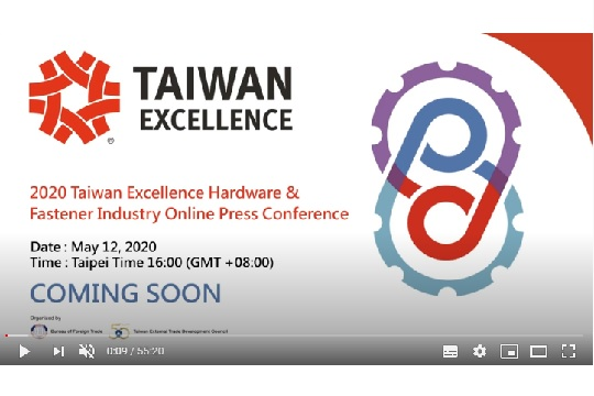Taiwan Excellence 2020 Online Press Conference