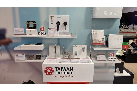 Attended Taiwan Expo in Surabaya, Indonesia with Taiwan Excellence